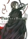 Pandora Hearts, #10