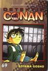 Detektif Conan 69 (Conan, # 69)
