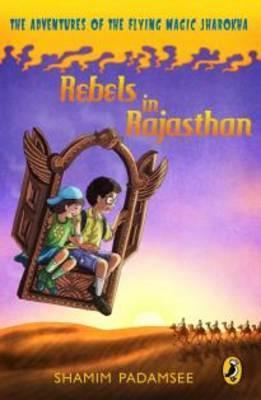 Rebels in Rajasthan 1
