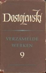 De gebroeders Karamazov (Fjodor Dostojewski)