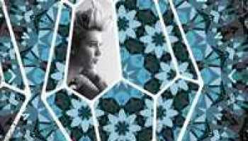 De kristallen sleutel (Out there #1) – Manon Spierenburg