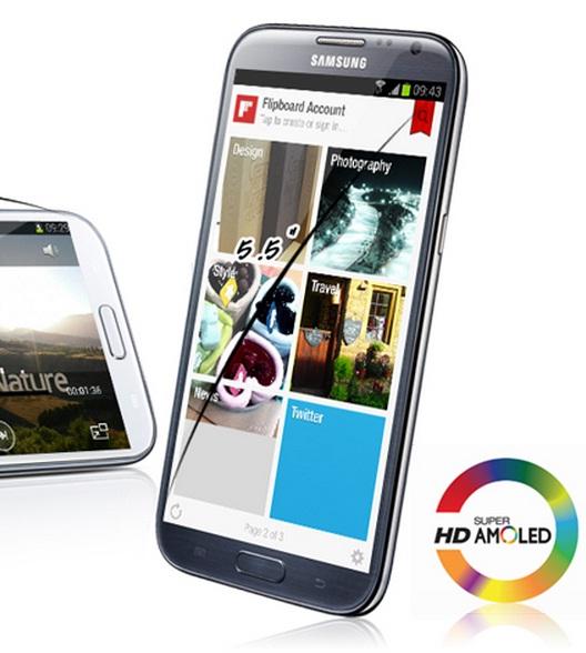 N7100XXUEML3 Android 4.3 Jelly Bean güncellemesi Galaxy Note 2 için kullanılabilir.