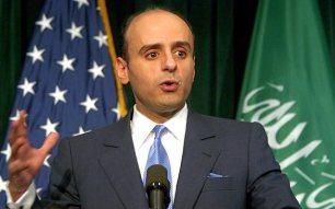 Image result for Foreign Minister Adel Al-Jubeir
