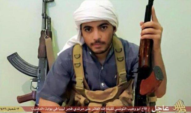 Tunisian suicide bomber