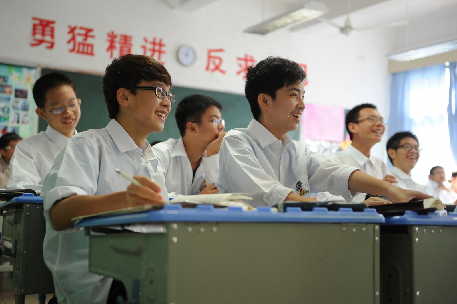 Marks Bank China School To Lend Marks To Help