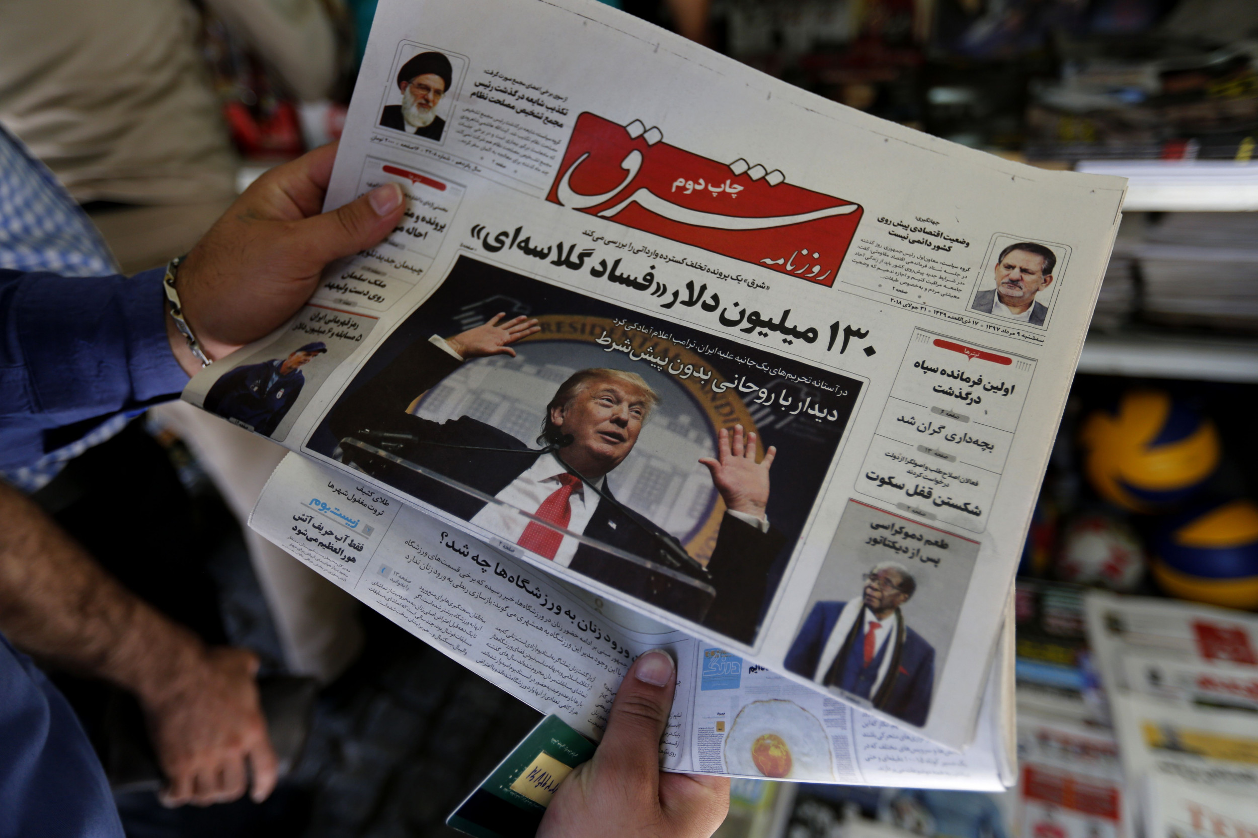 Iran does not care whether Donald Trump wins the 2020 election