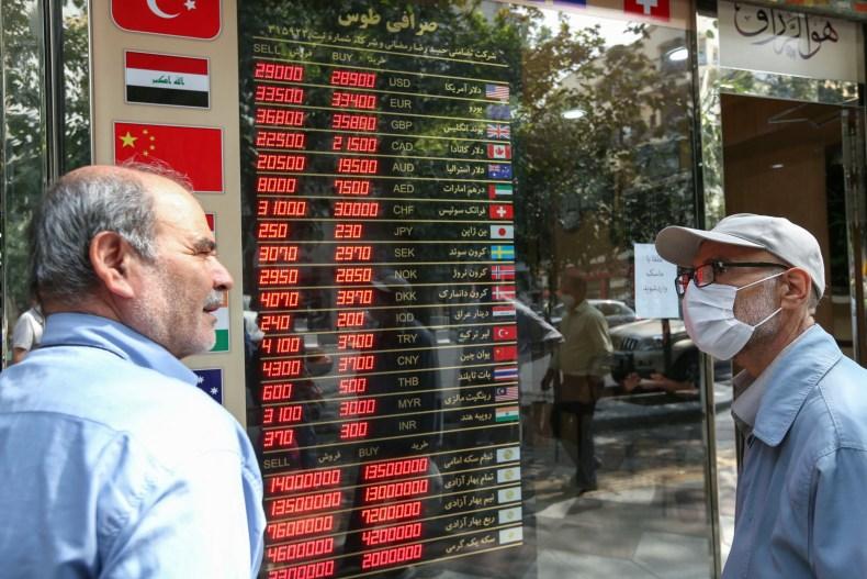 iran, currency, exchange, rates, tehran, sanctions