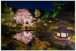 【日本旅遊】三養莊