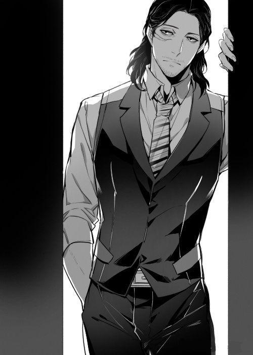 Shouta Aizawa X Reader Chapter 1