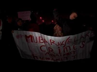 Mubarak offer 'not enough'