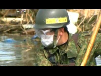Search for Japan bodies ends