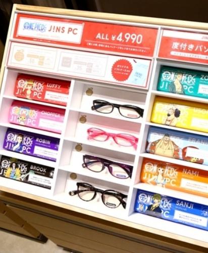 子供向けぬりえ: 無料ダウンロード池袋 眼鏡 Jins