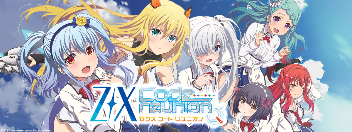 Image result for zx code reunion