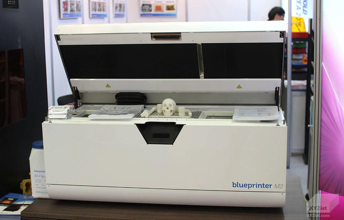 XYZist-IntermoldKorea2015-Blueprinter_004