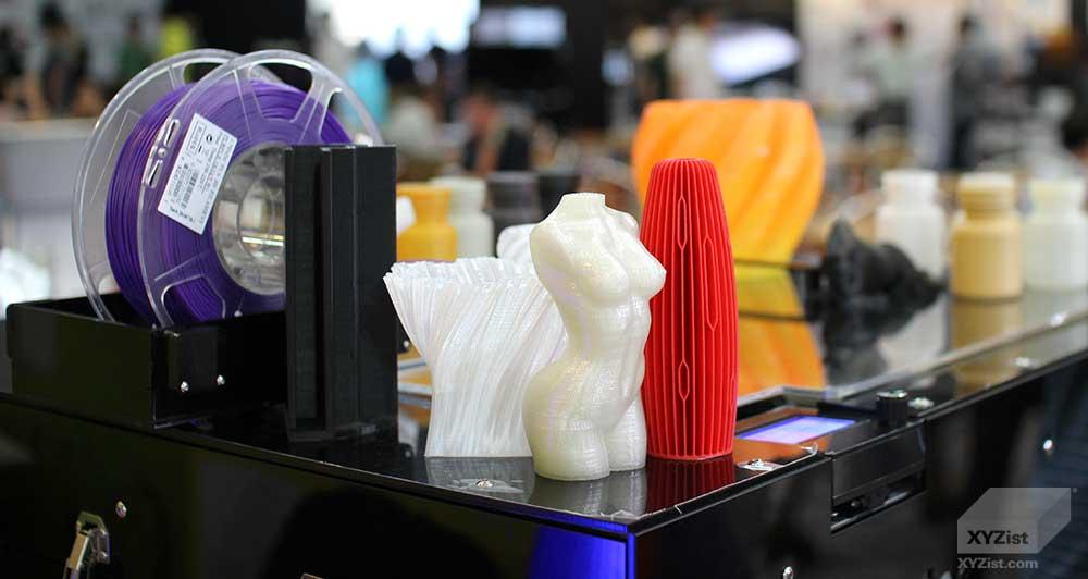 XYZist-2015_Inside_3DPrinting_Expo-esun_003