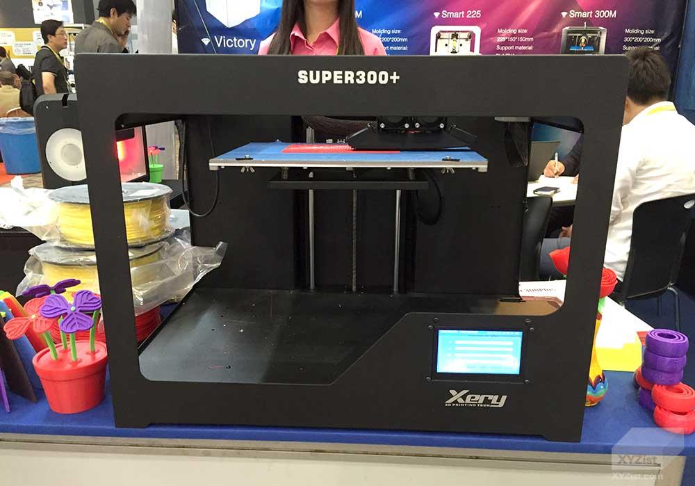 XYZist-2015_Inside_3DPrinting_Expo-xery_001