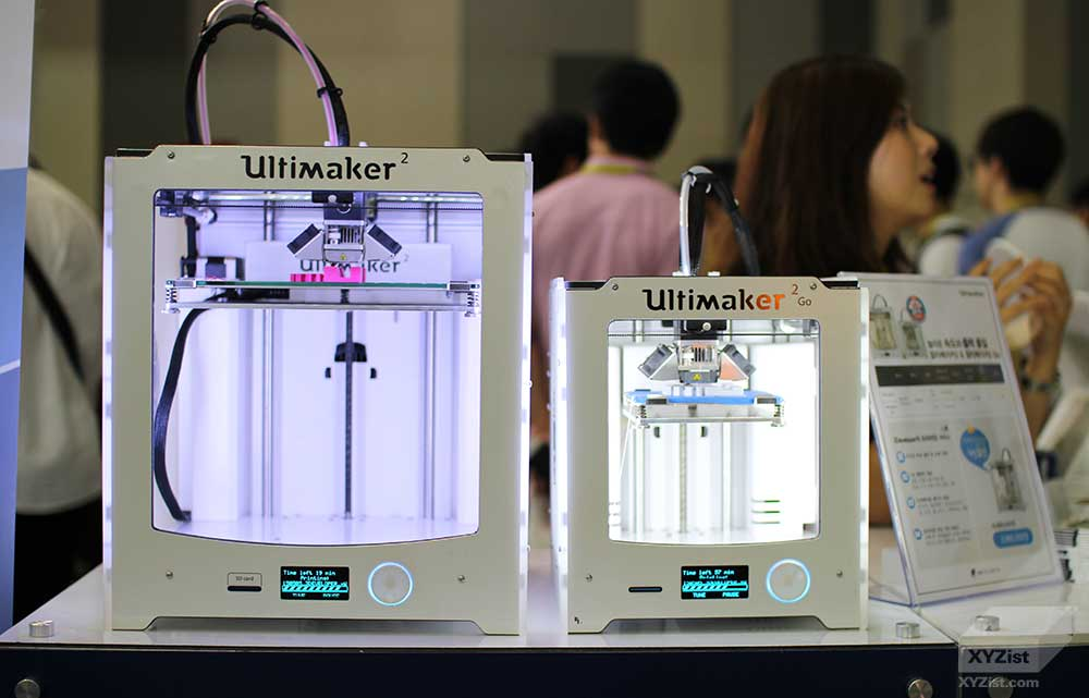 XYZist-2015_Inside_3DPrinting_Expo-3Developer_003