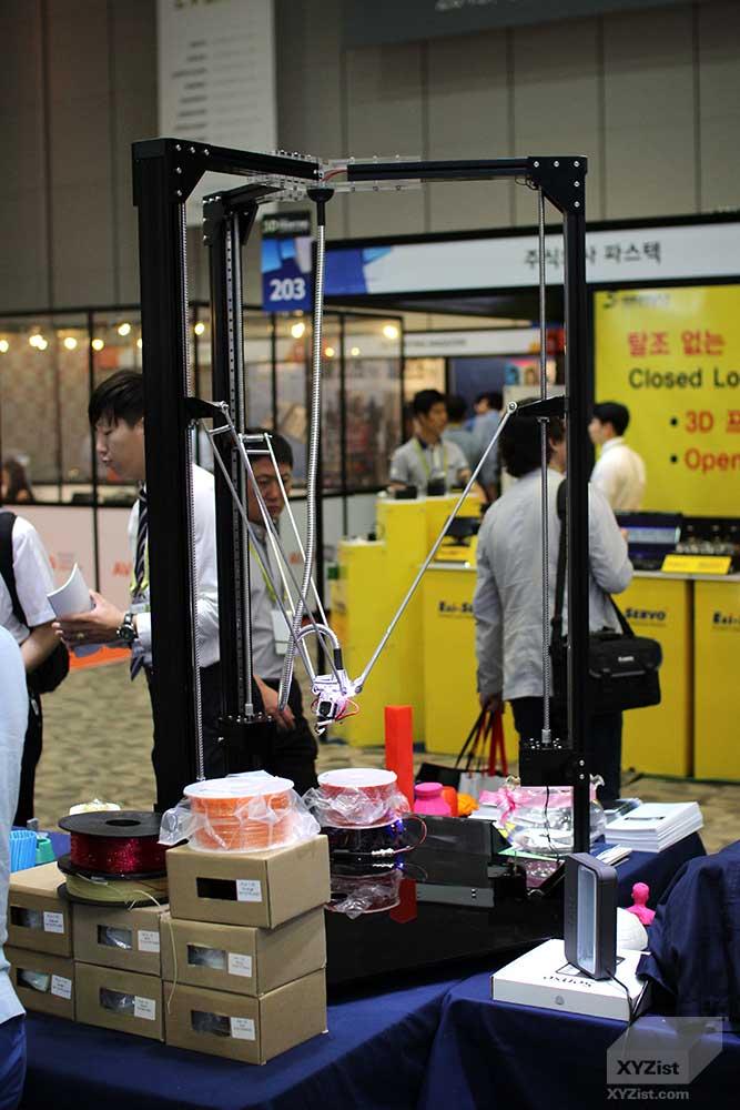 XYZist-2015_Inside_3DPrinting_Expo-OTS_004