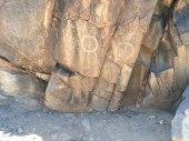 Rock engraving at Sacred Canyon