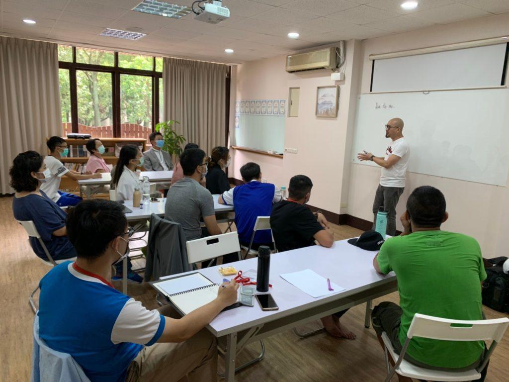非語言訊息溝通 - 達真青年領袖營
