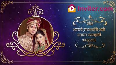 wedding video invitation in marathi