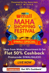 When i was asked to write a blog about diwali, it was explained as. Diwali Shopping Menawarkan Template Email Postermywall