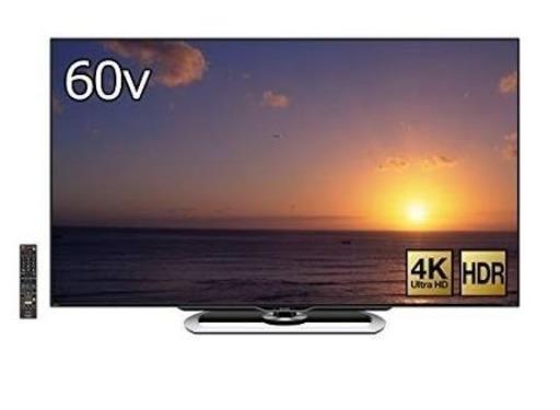 「大型液晶テレビ」の画像検索結果