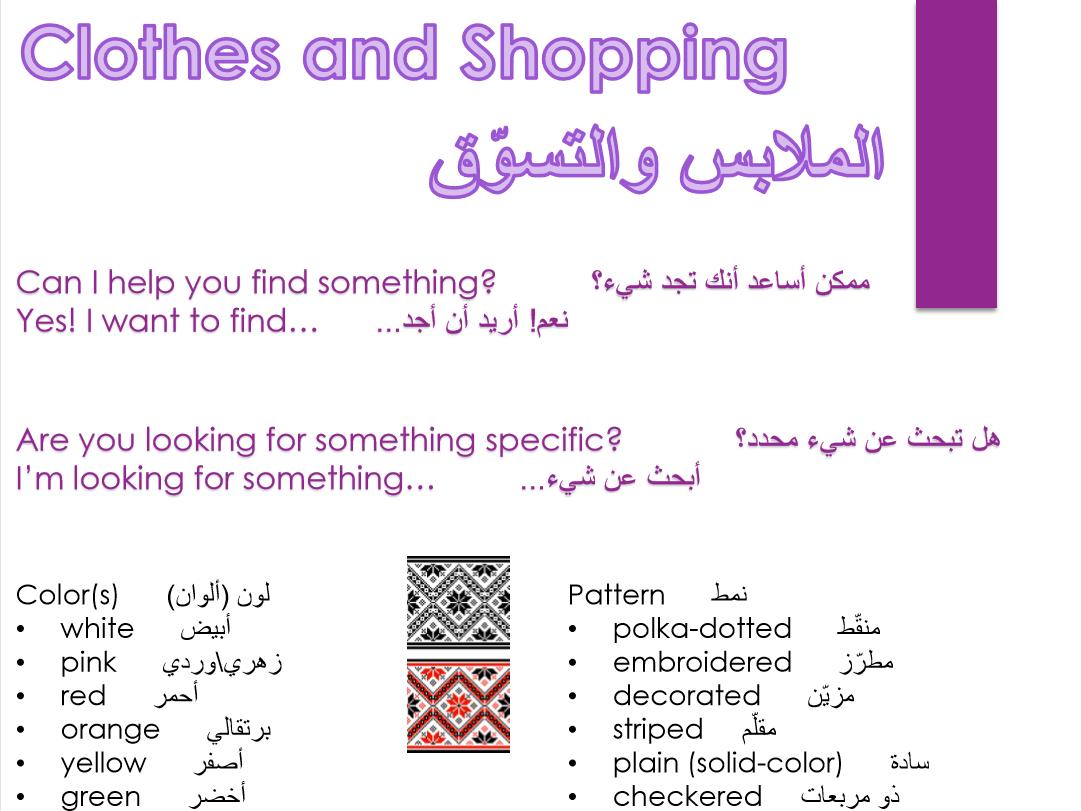 Arabic Worksheets Ks3 Ks4 Gcse Language Teaching