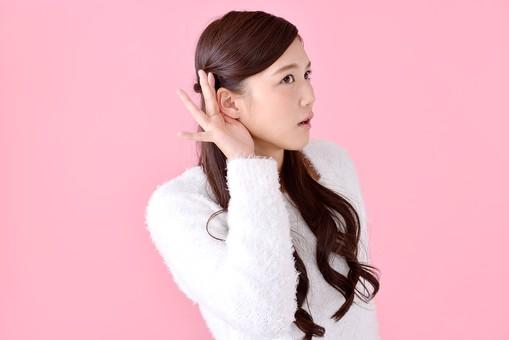 「耳を澄ます」の画像検索結果