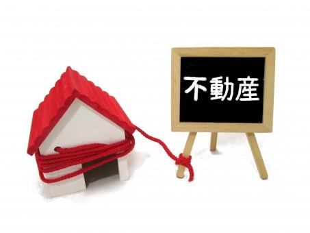 重要事項の説明は宅建士の登録が必要の参考画像