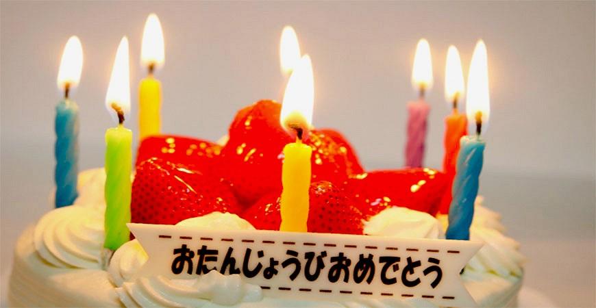學會日文十大祝福金句,和日本人聊天交朋友更上手!   樂吃購!日本