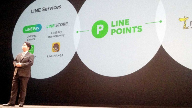 Jun Masuda of Line announcing Line Pay Card at Line Conference Tokyo 2016.