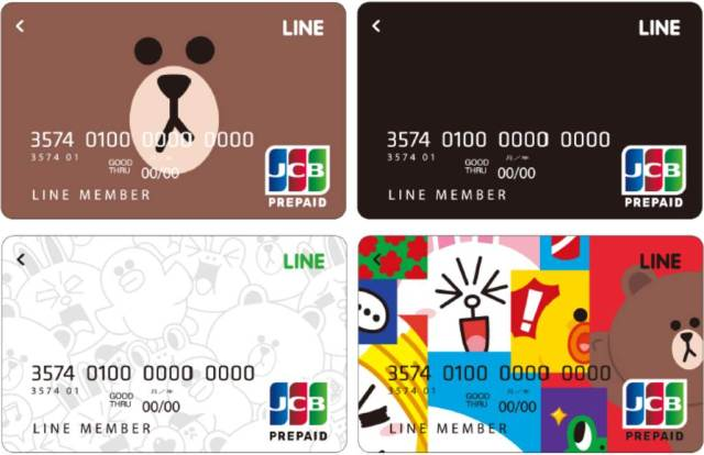 Messaging app Line launches its own debit card