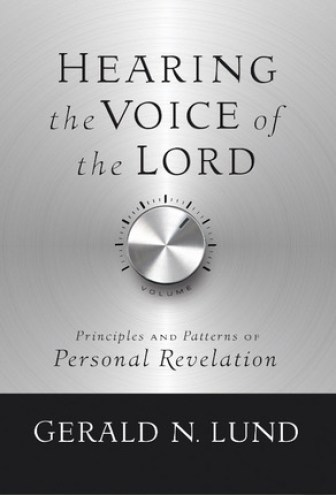 Image result for deseret book hearing the voice of the lord