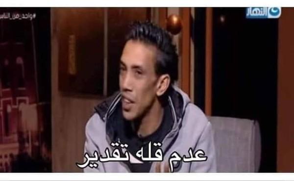 Mostafa Saleh Mostafasaleh7 Likes Askfm
