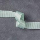 "Mint Macaron 5/8"" (1.6 Cm) Mini Striped Ribbon"