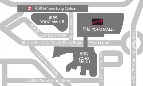 MY CINEMA YOHO MALL | IMAX 戲院 | 元朗戲院 - 百老匯院線