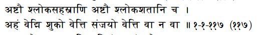 Mahabharata - Reference to ashtau shloka sahasrani or 8000 shlokas