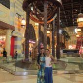 The Ibn Battuta Mall