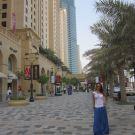 The Jumeirah Beach Residence