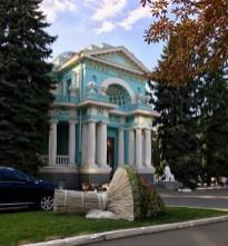 The Wedding Palace, Kharkov, Ukraine