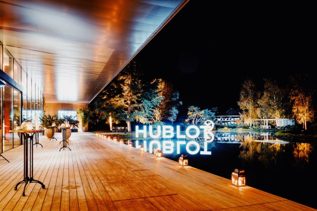Hublot, Art Of Fusion