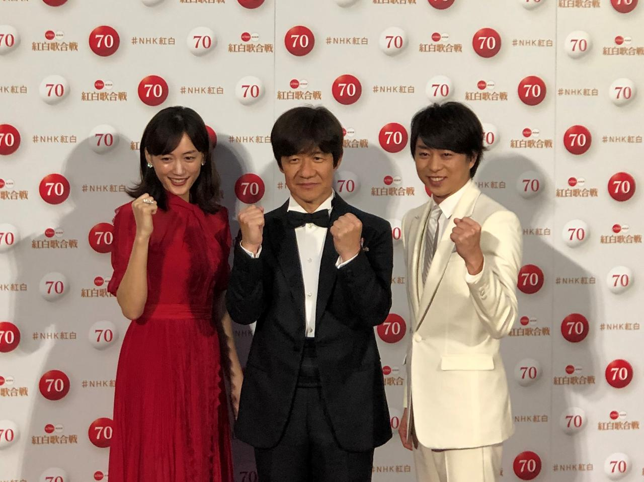 NHK紅白歌合戦2019 司會者が勢ぞろい。笑いが絶えない會見に ...