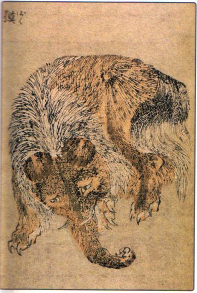 Image of a Baku, a Japanese mythical spirit who eats bad dreams, drawn by Katsushika Hokusai.