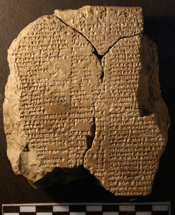clay tablet with the text of the epic of Gilgamesh