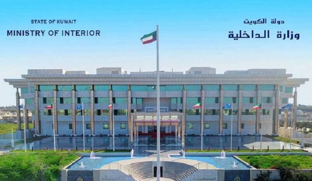 «الداخلية»: لجنة للنظر في تظلمات المتقدمين لوظيفة محقق