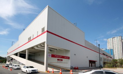 Costco warehouse parking ramp - Gongse, South Korea