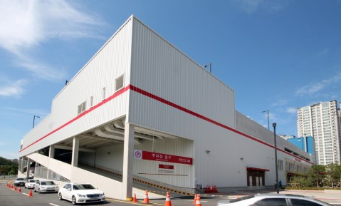 Costco warehouse parking ramp - Gongse, South Korea