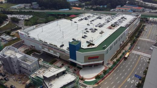 Aerial view of Costco warehouse - Gongse, South Korea