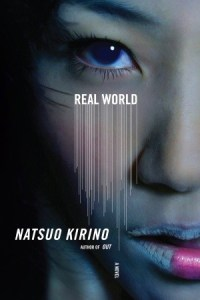 Real World by Natsuro Kirino book cover